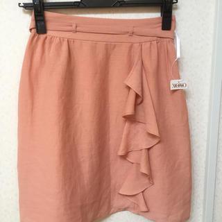 キスキス(XOXO)の新品 訳あり XOXO スカート (ひざ丈スカート)