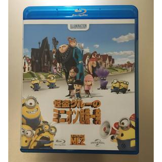 ミニオン(ミニオン)の怪盗グルーのミニオン危機一髪 Blu-ray DVD(キッズ/ファミリー)