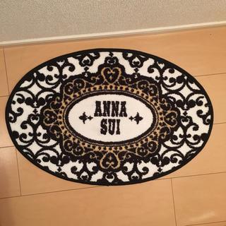 アナスイ(ANNA SUI)のマット(ANNA SUI)(玄関マット)