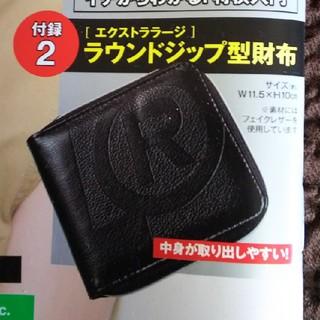 エクストララージ(XLARGE)の新品 未開封  エクストララージ(折り財布)