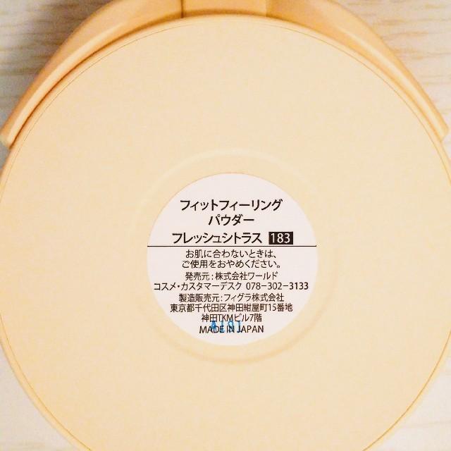 aquagirl cosmetics(アクアガールコスメティクス)のアクアガール☆ボディパウダー シトラスの香り コスメ/美容のボディケア(その他)の商品写真