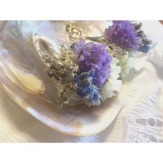 フラワー(flower)のpurple bouquet(イヤリング)