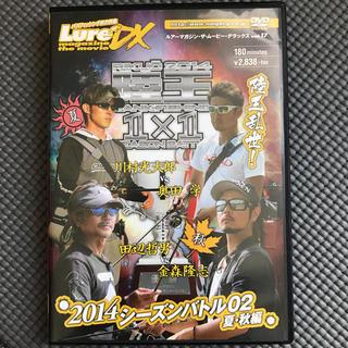陸王 2014 1×1(その他)