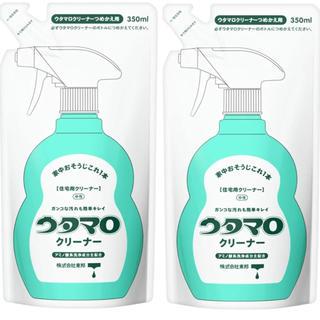 トウホウ(東邦)のウタマロ クリーナー 詰め替え350ml 2個セット(洗剤/柔軟剤)