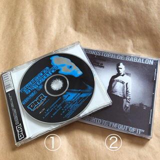 [DHR] Christoph De Babalon CD 2枚セット(クラブ/ダンス)