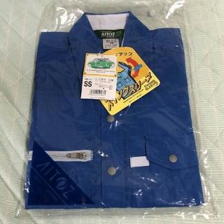 アイトス(AITOZ)のアイトス作業着 半袖SSサイズ 5366シリーズ(シャツ)