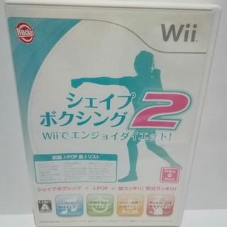 ウィー(Wii)の『liolim 様 専用商品』です。(家庭用ゲームソフト)