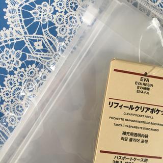 MUJI (無印良品) - 無印リフィル,無印パスポートケースリフィル,無印良品リフィル,リフィル
