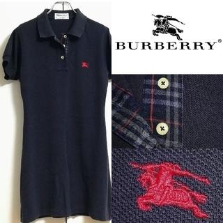 バーバリー(BURBERRY)のBURBERRY バーバリー ポロシャツ ロング ワンピース ノバチェック レア(ひざ丈ワンピース)