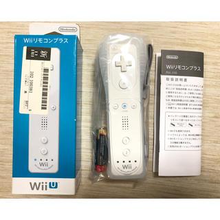 ウィーユー(Wii U)のwii  リモコンプラス 新品 未使用(その他)