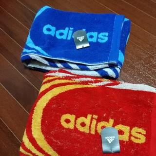 アディダス(adidas)の新品スポーツタオル(2枚組)(タオル/バス用品)
