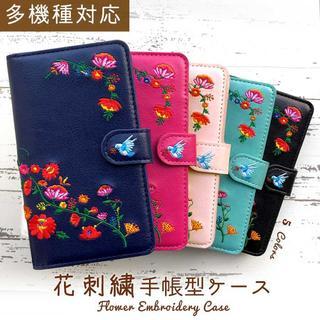 ♡可愛い小鳥と花柄の刺繍♡ 花刺繍 手帳型ケース スマホケース(スマホケース)