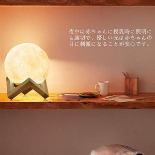 月のランプ LED ルームライト USB充電式 無段階調光