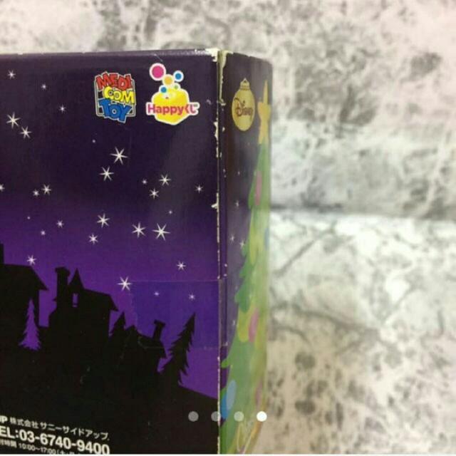 ミッキーマウス(ミッキーマウス)の【ベアブリック】ミッキーマウス パーティー シルバーメタリック ディズニー エンタメ/ホビーのおもちゃ/ぬいぐるみ(キャラクターグッズ)の商品写真