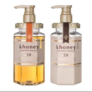 ハニーチェ(Honeyce')のアンドハニー シャンプー トリートメント (シャンプー)
