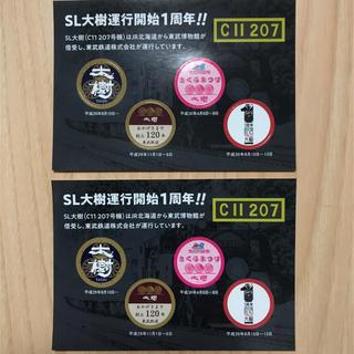 【非売品】東武鉄道 SL大樹  運行開始1周年記念 ステッカー  2枚セット(鉄道)