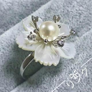 純銀 リング 指輪 シルバー パール 白蝶貝 桜 真珠母貝 R1806(リング)