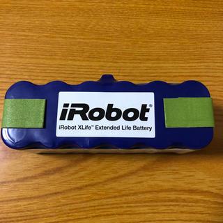 アイロボット(iRobot)の新品ルンバxlifeバッテリー(掃除機)