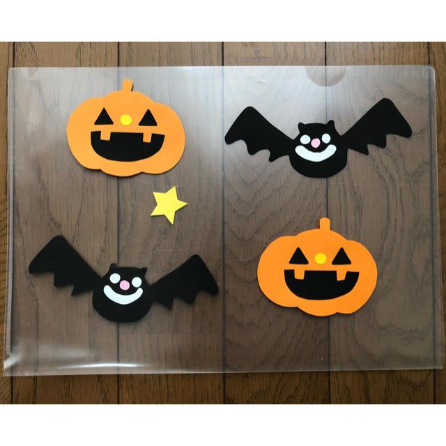 ハロウィン 壁面飾り かぼちゃ こうもりの通販 By Konomamas Shopラクマ