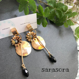 156 gold  flower ×dropピアス(ピアス)