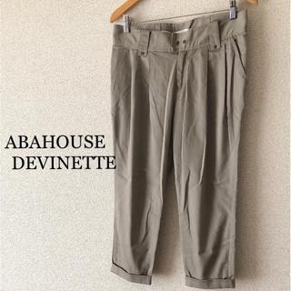 アバハウスドゥヴィネット(Abahouse Devinette)のアバハウス ドゥヴィネット   クロップドパンツ(クロップドパンツ)