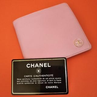 シャネル(CHANEL)のシャネル CHANEL コンパクト 財布 二つ折り ピンク ココ 小銭入れ 美品(財布)