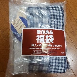 ムジルシリョウヒン(MUJI (無印良品))の無印良品 福袋(シャツ/ブラウス(長袖/七分))