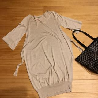 デプレ(DES PRES)のDES PRES & BALLSEY ワンピース& BALLSEYスカート  (ニット/セーター)