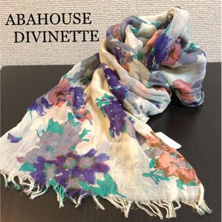 アバハウスドゥヴィネット(Abahouse Devinette)のアバハウスドゥヴィネット   ストール(ストール/パシュミナ)
