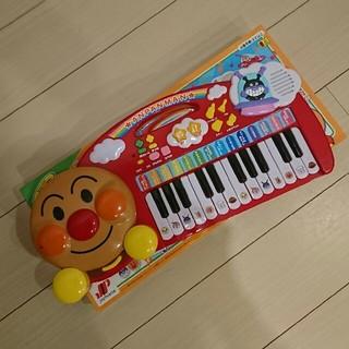 ジョイパレット(ジョイパレット)のアンパンマン キーボード(楽器のおもちゃ)