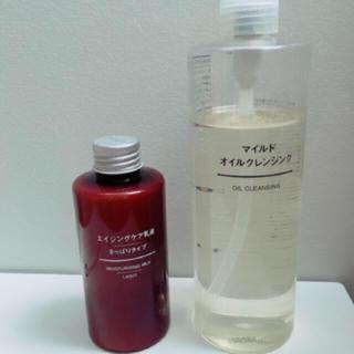 ムジルシリョウヒン(MUJI (無印良品))の美品無印良品クレンジングと乳液セット(クレンジング / メイク落とし)