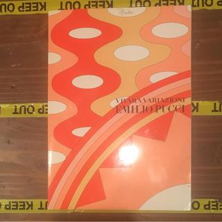 エリミオプッチ ノート 2010 中にも同じ柄が印刷してあります