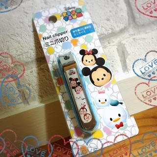 ディズニー(Disney)の☆ ツムツム ミニ爪切り ☆(日用品/生活雑貨)