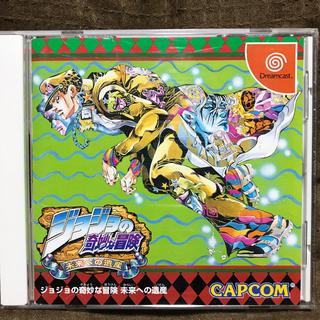 カプコン(CAPCOM)のDC ジョジョの奇妙な冒険(家庭用ゲームソフト)