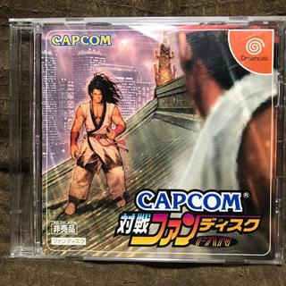 カプコン(CAPCOM)のDC CAPCOM対戦ファンディスク(家庭用ゲームソフト)