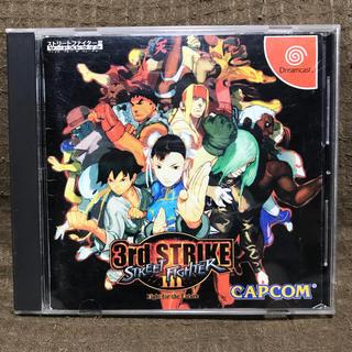 カプコン(CAPCOM)のDC ストリートファイター3 3rd STRIKE(家庭用ゲームソフト)