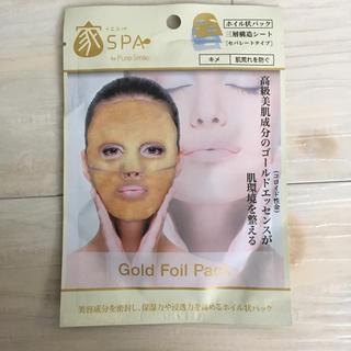 【新品未使用】家スパ ホイルパック ゴールド♡サンスマイル ピュアスマイル(パック/フェイスマスク)