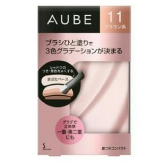 オーブ(AUBE)のオーブブラシひと塗りシャドウ  11  ブラウン系(アイシャドウ)