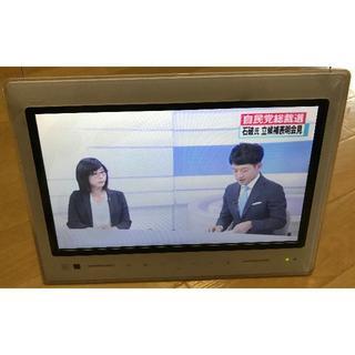 エーユー(au)の録画できる防水ポータブルテレビ PHOTO-U TV(テレビ)