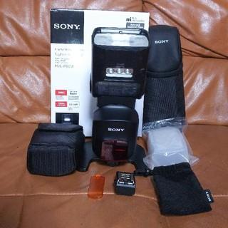 SONY - 値引き 完動品 ソニー HVL-F60M フラッシュ