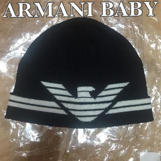 アルマーニ ジュニア(ARMANI JUNIOR)の秋冬 新品同様 ARMANI BABY バイカラー ニット帽 定価10,260円(帽子)