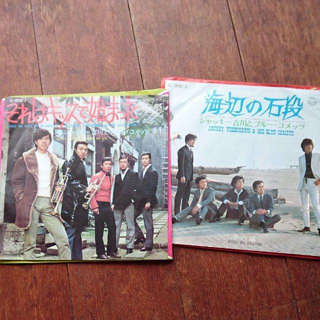 EPレコード・ジャッキー吉川とブ...