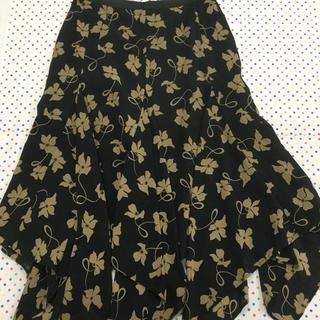 アツロウタヤマ(ATSURO TAYAMA)のAT ロングスカート(ロングスカート)