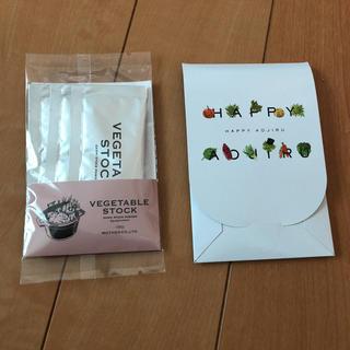 マザー(mother)のmaiko様 専用(青汁/ケール加工食品)