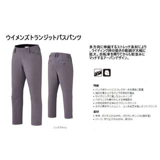シマノ(SHIMANO)の新品!SHIMANO レディース サイクリング ストレッチパンツ (EU-M)(ウエア)