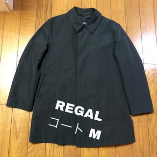 リーガル(REGAL)の通勤通学に!REGAL リーガル メンズ ステンカラーコート M ライナー付き(ステンカラーコート)