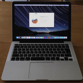 マック(Mac (Apple))のMacbook Pro mid2014 256GB(ノートPC)
