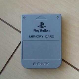 プレイステーション(PlayStation)のプレーステーション1 メモリーカード(その他)