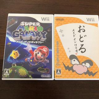 Wii - wii  スーパーマリオギャラクシー&おどるメイドインワリオ