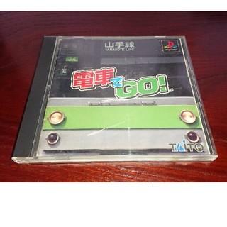 プレイステーション(PlayStation)の電車でGO!(家庭用ゲームソフト)